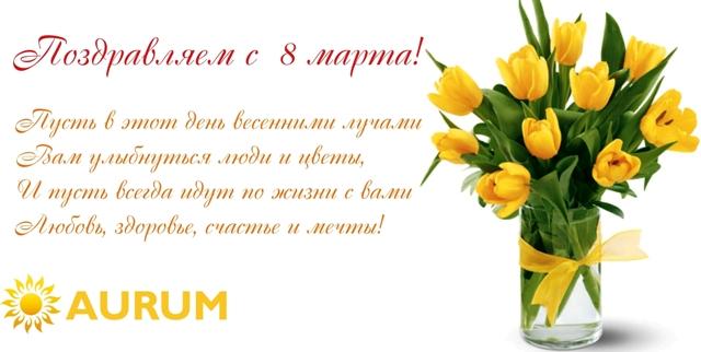 открытка1.jpg